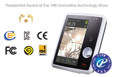 Changshin-SG-7000-award