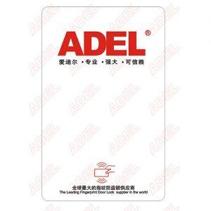 Adel RF card