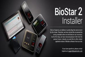 Suprema_biostar2