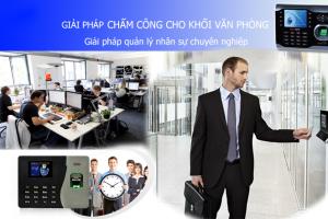 vp-may-cham-cong-bang-van-tay