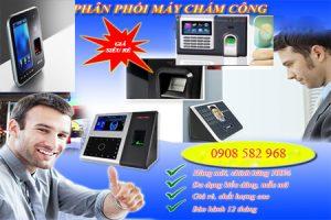 may-cham-cong-gia-re-chinh-hang