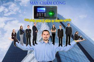 ud-may-cham-cong-chinh-hang