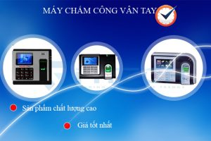 tm-may-cham-cong