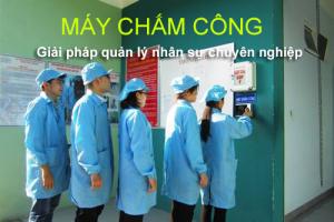 loi-ich-may-cham-cong-van-tay