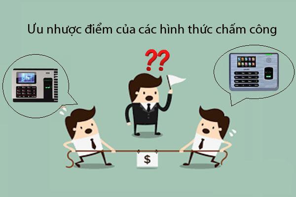 uu-nhuoc-diem-cua-may-cham-cong