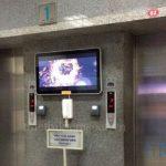 kiểm soát dành cho thang máy